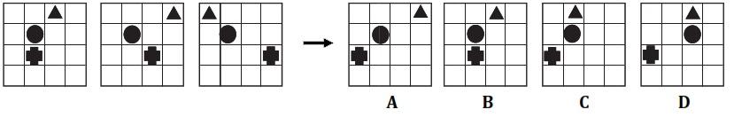 Test psychologique analogie visuelle t7-004