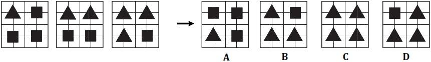 Test psychologique analogie visuelle t7-007