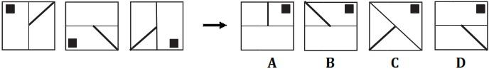 Test psychologique analogie visuelle t7-017