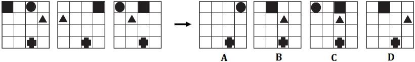 Test psychologique analogie visuelle t7-018