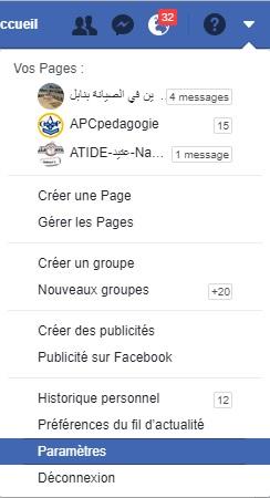 Publier sur Facebook dans plusieurs langues